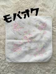☆愛用品★可愛いお花柄ハンドタオル☆