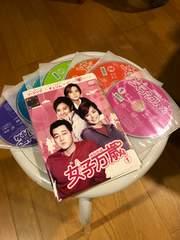 女子万歳  ? ? ? ? 韓流ドラマ   ソ・ジソプ  チェシラ