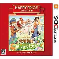 3DS》牧場物語 はじまりの大地 [174000658]