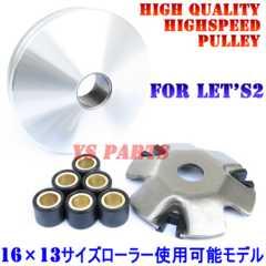 【高品質】ハイスピードプーリーレッツ2S CA1KA/CA1PAヴェルデCA1MA/CA1MB