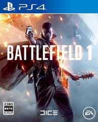 即決 PS4 バトルフィールド1 BF1 BATTLEFIELD1 送料無料