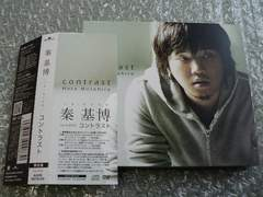 秦基博/アルバム『コントラスト』初回限定盤【CD+DVD】他に出品