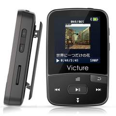 mp3プレーヤー Bluetooth対応 HIFI高音質 本体8GB