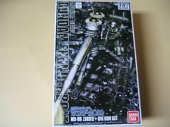 1/144 HG MS-06 量産型ザク+ビッグ・ガン (ガンダム サンダーボルト版)