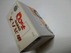 タカラ東武バスオリジナルチョロQ送料込