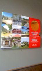 ◆世界文化遺産貨幣セット/琉球王国遺産群