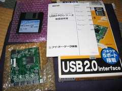 I/OデータUSB2.0インターフェース5ポート搭載 USBの追加に