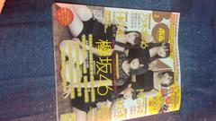 欅坂46 表紙&グラビア