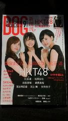 BIG ONE GIRLS HKT48 兒玉遥 松岡はな 森保まどか 朝長美桜