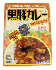 沖縄のお肉屋さんのカレー黒豚カレー180g C07M-3