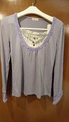 axes femme紫長袖