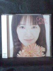 CDミニアルバム『Chara de Rie』田中理恵
