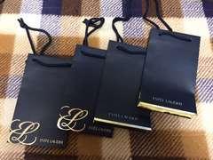 エスティローダー紙袋ショップ袋4枚セットショッパー