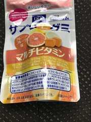 DHCサプリdeグミグレープフルーツ味