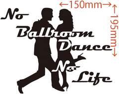 カッティングステッカー No Ballroom Danse No Life (ダンス)・3