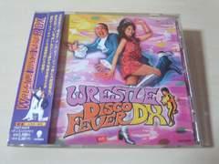 CD「レッスル・ディスコ・フィーバー・デラックス 猪木 西武警察