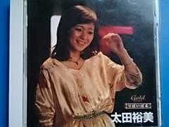 太田裕美 りばいばる