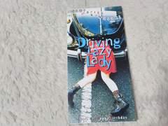 CDs 川崎真理子 Driving Lazy lazy c/w Happy Birthday '95/10
