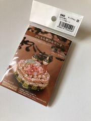 ☆ビーズキット/3月 ひしもち型ひなケーキ