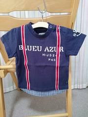 半額以下即決★ラス1新品★ブルーアズール★半袖Tシャツ★80�p
