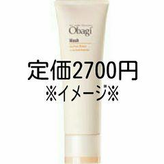 ロート製薬/オバジ☆アクティブベースウォッシュ[洗顔フォーム]定価2700円