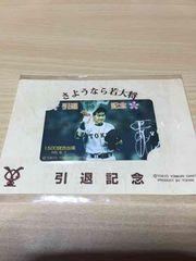 テレホンカード☆野球 ジャイアンツ巨人 原辰徳