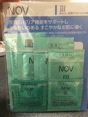 ノエビア!NOV!�Vシリーズサンプルセット!