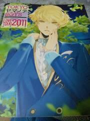 TOKYOヤマノテBOYSLOVETOUR2011BOOK