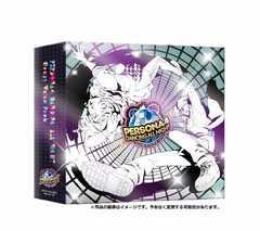 PS Vita「ペルソナ4  ダンシングオールナイト・クレイジーバリューパック」送料込♪