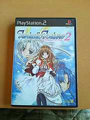 PS2 ソフト ファンタスティック フォーチュン2  女性向け 恋愛