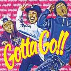 即決 早期予約特典ラバーバンド付き WANIMA Gotta Go!! 新品