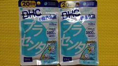 DHC プラセンタ 20日分(60粒)×2袋