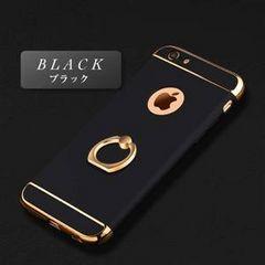 リング付きiPhone5/5s/SEケース3パーツブラック(サイズ選択可)