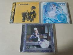 Keyco CD「SUMMERHOLIC / P-TRAIN / Water Notes」3枚セット★