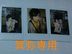 2010年なおチェキ3枚◆貴重即決