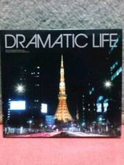 DRAMATIC LIFE/DAISHI DANCE/cargo/送料込