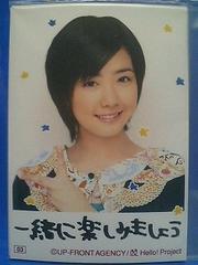 Berryz仮面vsキューティー コレクション写真#03/清水佐紀