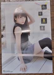 秋元真夏(乃木坂46)ピンナップポスター