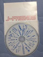 J-FRIENDSのCD