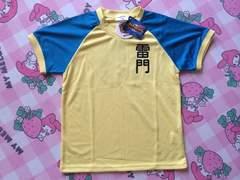 イナズマイレブン 雷門中Tシャツ 新品タグ付き 130cm