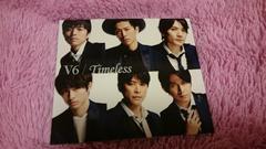 V6「Timeless」