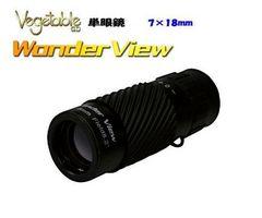 ★Vegetable/ベジタブル 7倍単眼鏡 7×18mm