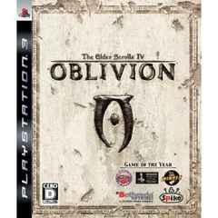オブリビオン☆彡最高の格闘アクションゲーム♪即決です!