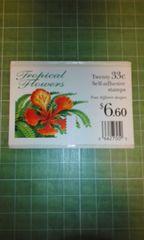 アメリカ33切手帳(トロピカルフラワー・$6.60)♪
