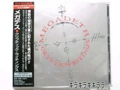 MEGADETH/メガデスアルバム【CRYPTIC WRITINGS】初回特典付