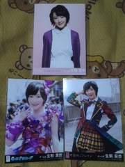 送込乃木坂46生駒里奈AKB48公式生写真3枚セット