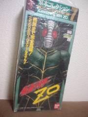 仮面ライダーZO!京本コレクション7ビックサイズソフビ石ノ森章太郎