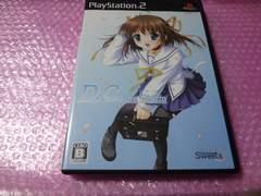 掘り出し美ADV PS2版 D.C ダカーポ オリジン (全年齢