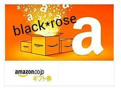 即決*Amazon アマゾンギフト券 1000円 アマゾンギフト送料無料