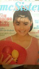 mc Sister  1984.7 174 チェッカーズ RIKACO